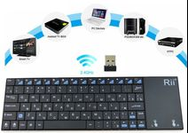 Tastatura Smart TV RII RTMWK12P, Multifunctionala, Wireless, touchpad 7 inch
