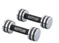 Set Gantere Kettler 7446-250 Crom, 2 x 2 Kg